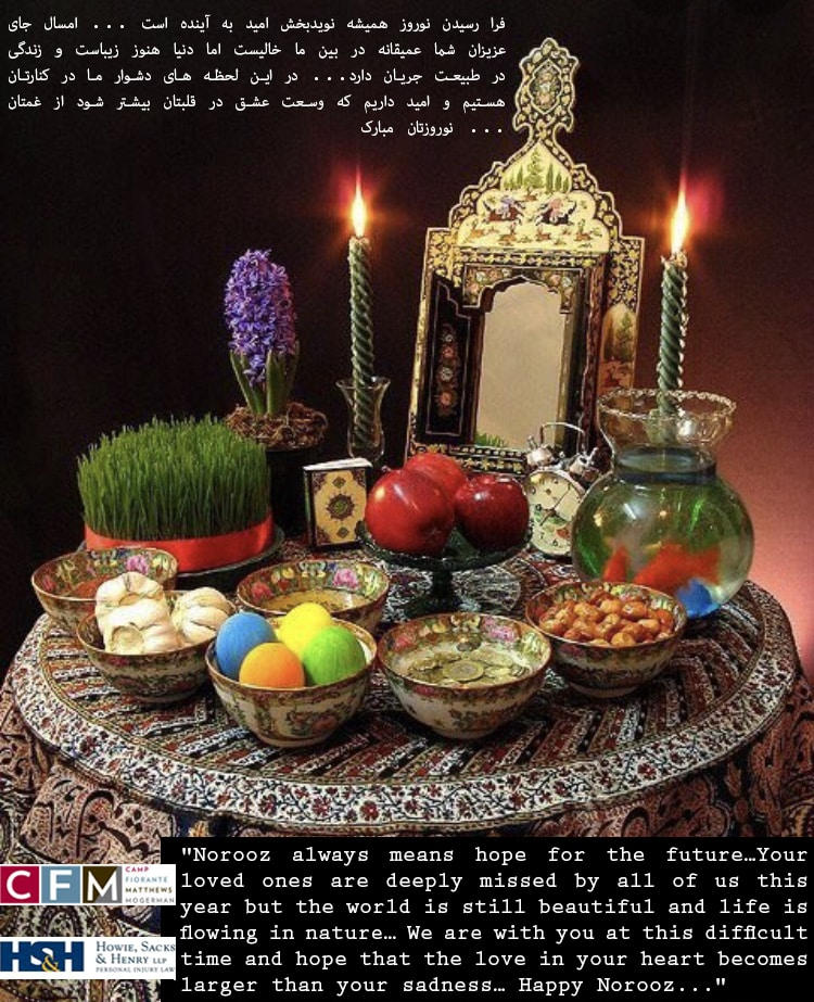 Happy Norooz from HSH